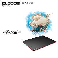 ELECOM 电竞吃鸡大号网吧电脑笔记本电竞专用游戏大鼠标垫小号竞技个性桌垫家用防滑加厚