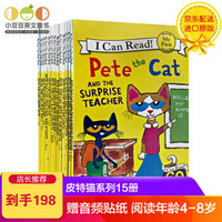英文原版绘本 Pete the Cat 皮特猫系列全新15册 I Can Read 赠音频贴纸