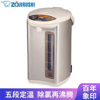 即热热水壶哪款最适合你? 纠结了主流机型后最终的选择---西屋即热饮水