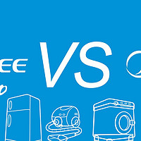 GREE、Midea平民国产家电,格力VS美的,看家里产品哪个多!!!