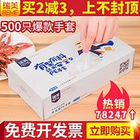自己烤的鸡翅总不入味?1块钱的小工具拯救你的闲置烤箱!