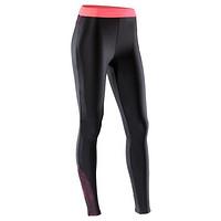 女式有氧健身九分裤