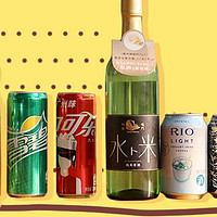 测评   8种清酒混饮尝鲜,搭配RIO+冰淇淋简直了!
