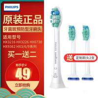 一两百的电动牙刷真的不能用?说说我在用的这几款电动牙刷优缺点!