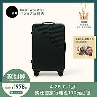 ito拉杆箱 新版20寸GINKGO2纯PC行李箱时尚旅行箱包万向轮男女