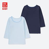 婴儿/幼儿 全棉罗纹T恤(长袖)(2件装) 412643 优衣库UNIQLO