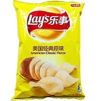 乐事美国进口经典原味柚香黑椒味马铃薯片70g膨化食品 临期零食