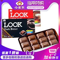 H临期特卖 日本进口不二家LOOK香浓代可可脂巧克力休闲零食12粒装