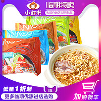I临期特卖 泰国进口iMee艾米方便面多口味速食零食品网红泡面