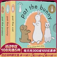 英文原版绘本 拍拍小兔子 Pat the Bunny 3册 触摸书 翻翻香味绘本 帕特的兔子