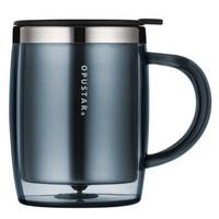 你及时喝水了吗?—OPUSTAR 不锈钢水杯开箱晒物