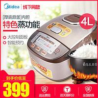 Midea/美的 MB-FS4025电饭煲4L预约定时家用煮饭电饭锅