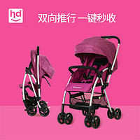 HD小龙哈彼婴儿推车可坐可躺轻便推车双向可折叠宝宝手推车好孩子
