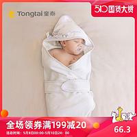 童泰春夏新款婴儿纯棉抱毯男女宝宝抱被新生儿用品外出抱被抱毯