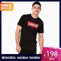 Levi's李维斯   logo印花短袖T恤17369-0386