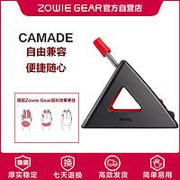 明基Zowie gear卓威奇亚鼠线夹CAMADE 游戏电竞固线器