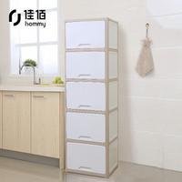 实用的塑料小柜子,安装过程和使用感受