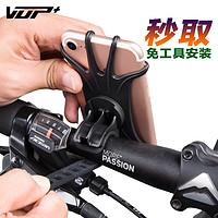 骑行单车自行车手机架电动摩托车导航支架夹外卖电瓶车固定防震