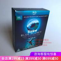 BBC纪录片 蓝色星球 Blue Planet 1-2合集完整版BD蓝光高清DVD6碟 图片色