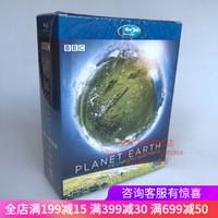 BD蓝光高清DVD纪录片地球脉动Planet Earth1-2合集完整版6碟1080P 图片色