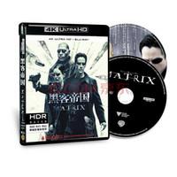{华纳} 黑客帝国 4K UHD蓝光双碟版(蓝光碟 BD50+BD100)