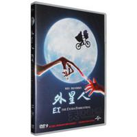 正版 ET外星人dvd 经典动画电影光盘碟片