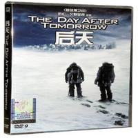 正版电影dvd碟片 后天 罗伦艾默里奇 灾难电影 DTS音效 DVD9光盘