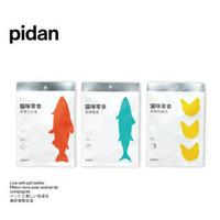 pidan宠物零食 鲜肉块 猫零食鸡胸肉小鱼条肉条成猫幼猫零食 鲐鱼