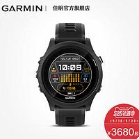 Garmin佳明forerunner935GPS跑步登山光学心率多功能户外运动手表