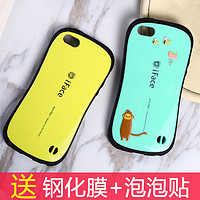 iFace iphone5手机壳苹果5s硅胶se保护套情侣简约防撞全包保护套