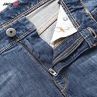 JackJones男棉质磨白水洗直筒牛仔九分裤