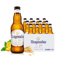 【满299-40&售完即止】Hoegaarden/福佳 比利时风味小麦白啤福佳白啤酒330ml*12