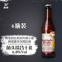 美国原装进口角头鲨/角鲨头合十礼小麦白啤酒355ml*6瓶