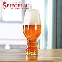 德国原装进口Spiegelau诗杯客乐 创意水晶IPA精酿啤酒杯礼盒套装