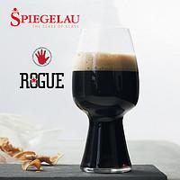 Spiegelau诗杯客乐德国进口 轻奢水晶创意玻璃大号啤酒杯黑啤杯