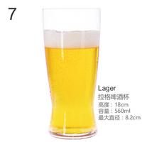 官方正品 德国原装进口Spiegelau诗杯客乐 创意无铅水晶玻璃超大号精啤酒杯冰啤杯套装家用 7# 拉格啤酒杯 560ml【单只】