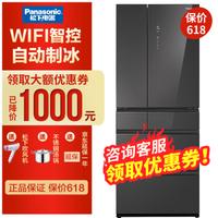 柳暗花明又一村以及歪打正着的东芝BCD-450WJT电动多门冰箱初用小记