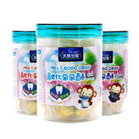 天然世家宝宝零食儿童磨牙棒饼干小馒头辅食朵朵酥3罐60g/12包/罐原味+草莓+蓝莓