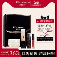 MADRE:X/女优肌618独家限量定制礼盒高清粉底液30g+卸妆膏150g