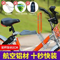 自行车儿童座椅前置共享单车宝宝座椅迷你女式弯梁折叠快拆便携