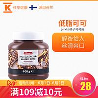 Pirkka芬兰原装进口榛子可可酱400克UTZ认证 巧克力酱榛果可可酱