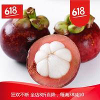 泰国进口5A级山竹(水润白嫩,形似蒜瓣,口感绵软,味道清甜,可口多汁)