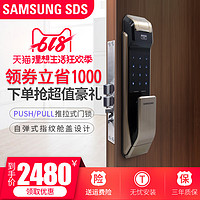三星指纹锁密码锁家用防盗门锁智能电子门锁磁卡锁SHS-P718