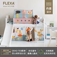 FLEXA/芙莱莎儿童游戏床帘男女孩卧室北欧简约动漫高低床下铺