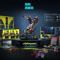 重返游戏:《战争机器5》《赛博朋克》《毁灭战士》限定版公开!