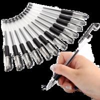 中性笔0.5MM黑色水性笔碳素笔签字笔子弹头单支装