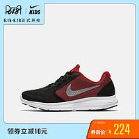 来看看有点什么Nike童鞋可以买吧!