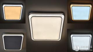 太阳好晒?在家日光浴不擦防晒霜系列~飞利浦Crysto 悦恒LED吸顶灯