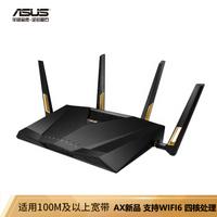 家庭WiFi布网实战:不一样的布网,利用NAT1提高收益