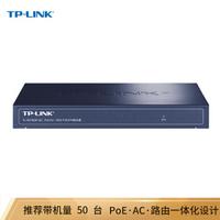 家庭WiFi布网实战:家庭组网设备TP-LINK POE路由+86型AP面板开箱